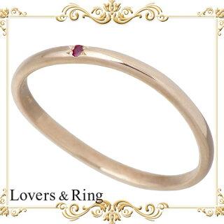 【】[Lovers&Ring]【ラバーズリング】[刻印可能]K10ゴールドペアリング/ルビー/レディース/サファイア/メンズ/ペアアクセ/ペアアイテム/指輪/5~23号【_包装選択】ラッピング無料【05P13sep13】