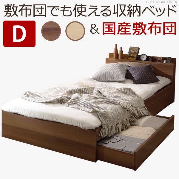 ベッド, ベッドフレーム  3 I-3500736