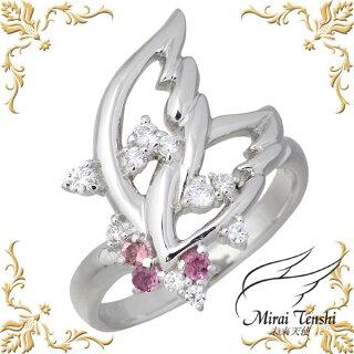 【未来天使】MiraiTenshi天使の羽ばたきシルバーリングピンクトルマリン指輪7~15号【_包装選択】ラッピング無料