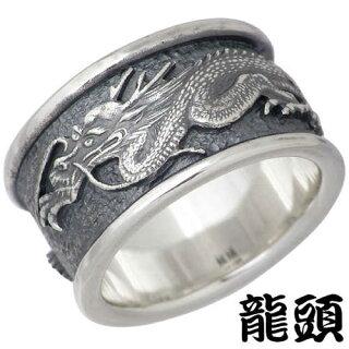 [龍頭/RYUZU]龍シルバーリング/指輪/17~23号/ドラゴン