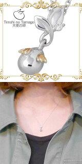 【天使の卵/TenshinoTamago】天使の卵~希望の芽~シルバーペンダント(ロジウム加工)/天使881DRM/ダイヤモンド/ネックレス