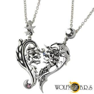 狼人 B.R.S 男子銀狼搭配鏈月亮星 925 純銀項鍊