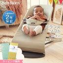 【日本正規品2年保証】babybjorn(ベビービョルン) バウンサー バランス ソフト カーキ/ベ ...