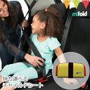 mifold(マイフォールド) マイフォールド タクシーイエロー|チャイルドシート ジュニアシート ブースターシート ドライブグッズ 帰省 旅行