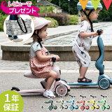 \本日はP10倍/\レビューキャンペーン/Scoot & Ride(スクートアンドライド) ハイウェイキック 1 フォレスト アッシュ ローズ スチール|三輪車 キックスクーター キックボード スクートアンドライド ハイウェイキックワン T0Y