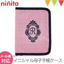 ninita(ニニータ) イニシャル 母子手帳ケース ピンク R