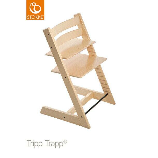 【ストッケ正規販売店7年保証】トリップトラップ ナチュラル ハイチェア 木製 子供椅子 Stokke Tripp Trapp Chair ストッケ ベビーチェア チェア