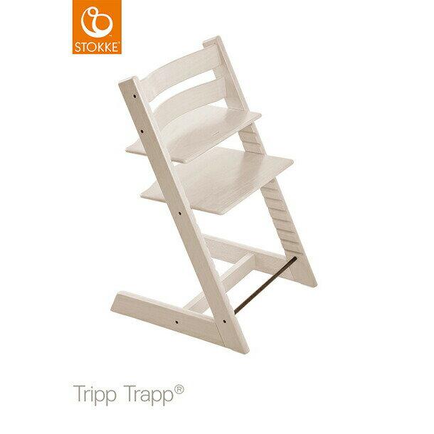 \0のつく日は+P5倍/【ストッケ正規販売店7年保証】トリップトラップ ホワイトウォッシュ|ハイチェア 木製 子供椅子|Stokke Tripp Trapp Chair|ストッケ ベビーチェア チェア