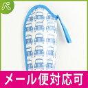 【メール便で送料無料N】ninita(ニニータ) 哺乳瓶ケース 車|哺乳瓶ホルダー★
