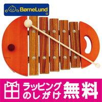 【ボーネルンド正規品】ベビーお魚シロフォンはベビーのための木琴。出産祝いにオススメ【ポイ...
