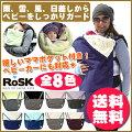 ��RoSK�?����WoobeePouch�����ӡ��ѥ���/��ä��Ҥ�/�٥ӡ��������ץ����/���㥤��ɥ����ȥ��ץ����/�ɴ��к�/�٥ӡ�����ꥢ���Ҽ��ӥ��ץ����/���르/�ѥ�/�ޥ�/�٥ӡ�������̵���ۡ�¨��ȯ���ۡڤ������б���