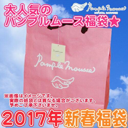 2017年新春福袋 女の子 5点セット/日本製/サイズ80・90・95・10...