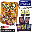 【正規品】【Gigamic Yogi Guru ヨギ グル カードゲーム 日本語説明書付き】カードホルダー付き/ヨガ/ポーズ/カード/ファミリートイ【正規取扱店】【あす楽対応】