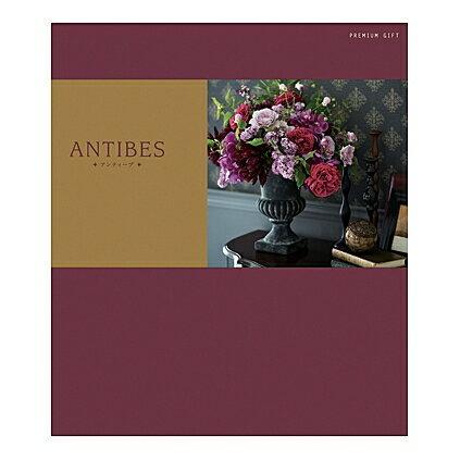 【ポイント3倍】Antibes(アンティーブ)【出産内祝い、内祝い、お祝いなどのお返しに】【御中元・御歳暮】*:BABY-STREET