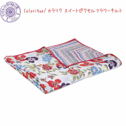 Colorique/カラリクスイートピクセルフラワーキルト【Dolce Vita Plaid Quilted Pixel...