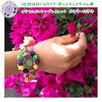 Colorique/カラリクボヘミアンスタイル☆カラフルコットンブレスレットミラー付き♪【ミサンガ】【レディース】【メンズ】【RCP】