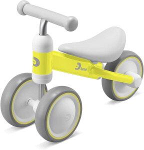 ディーバイク黄色