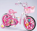 【10%OFF】プリンセス16シャイニー 自転車