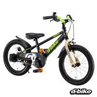 D-BikeMaster/ディーバイクマスター(16インチ/Black)