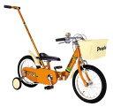 【34%OFF】いきなり自転車 14 折りたたみ式 マーマレードオレンジ