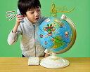 【送料無料】くにキャラ学習地球儀