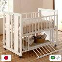 日本製 ベビーベッド [ ベビー ジュニア DX180 ネオ ]ジュニアベッド 1台2役 2WAY ロングライフ 長く使える 赤ちゃん用ベッド 木製 kintaro キンタロー