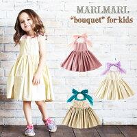 【送料無料】マールマール/MARLMARLエプロンforgirlsキッズサイズ