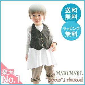 マールマール エプロン 赤ちゃん ギャルソン ベビー服