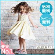 マールマール エプロン キッズサイズ 赤ちゃん ベビー服