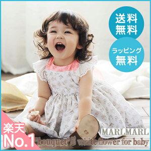 マールマール エプロン 赤ちゃん ベビー服