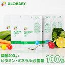 葉酸 サプリ【公式】4袋セット購入で2袋プレゼント アロベビ...
