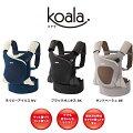 【アップリカ(Aprica)正規販売店】コアラ(koala)メッシュプラス色選択スッと抱っこできるペタル(花びら)構造【腰ベルトタイプ抱っこ紐おんぶ紐】