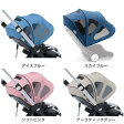 【bugaboo(バガブー)正規販売店】bugaboo bee3 ・bee5 breezy sun canopyビー3・ビー5ブリージーサンキャノピー