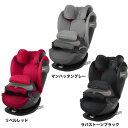 【cybexサイベックス正規販売店】パラスSフィックスPALLAS S...