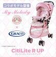 【3年保証付】 GRACO グレコ シティライトRアップ(CitiLite R UP) マイメロディ(PK)67899