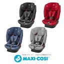 【Maxi-cosi マキシコシ・GMP正規販売店】タイタンプロ(TITAN PRO)ISOFIX対応(ISO-FIX対応)9ヶ月から12歳ごろまでチャイルドシート