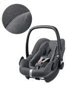 【正規輸入品】 【Maxi-Cosi マキシコシ】 Maxi-Cosi PebblePlus マキシコシ ペブルプラス (スパークリンググレイ)【新生児から使えるカーシート