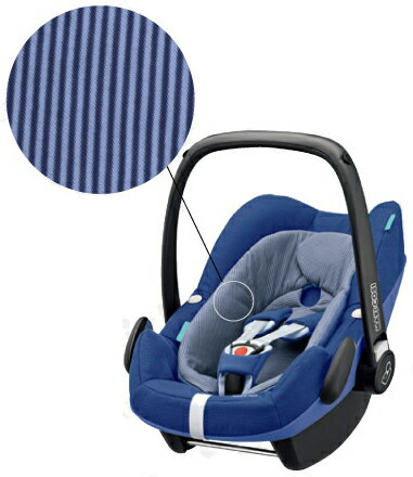 【正規輸入品】【Maxi-Cosi マキシコシ】Maxi-Cosi PebblePlus マキシコシ ペブルプラス (リバーブルー)【新生児から使えるカーシート】