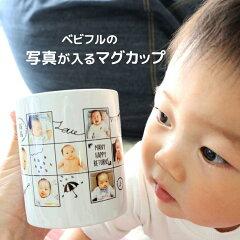 母の日にプレゼントするマグカップ