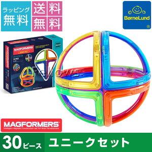 MAGFORMERSマグ・フォーマー30ピースユニークセット発展シリーズ
