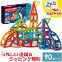 クラシックワールド ダイナソー 3D パズル 知育玩具 2歳 3歳 パズル 幼児 知育 木のおもちゃ 木製 子供 赤ちゃん 出産祝い 誕生日プレゼント 誕生日 男の子 男 女の子 女 玩具 ベビー 子ども おもちゃ 男児 キッズ