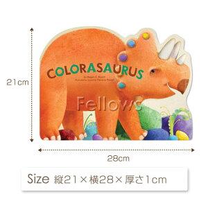 CHRONICLEBOOKS(クロニクルブックス)カラーザウルス【洋書】【英語版】(日本語訳はついておりません)9781452108148