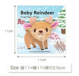 CHRONICLEBOOKS(クロニクルブックス)フィンガーパペットベビーレインディア(トナカイ)【洋書】【英語版】(日本語訳はついておりません)指人形付き!赤ちゃんの最初の絵本9781452146614
