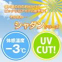 【日本製】huguenot ユグノー シャダンケープ 2WAYケープ 全2色 2
