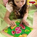 HABA 木のおもちゃ アレンジゲーム・フロリーナ 対象年齢:2歳〜 2206 クリスマスプレゼント 子供 女の子