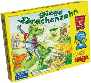 ドイツのおもちゃ★HABA(ハバ社)ドラゴンの火の玉コントロールゲームゲーム【ドラゴン・ディエゴ】【お誕生日】5歳:女【お誕生日】5歳:男【お誕生日】6歳:女【お誕生日】6歳:男