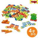 【ポイント10倍】HABA ハバ社 靴下合わせゲーム ソックスモンスター4465 対象年齢:4歳〜 プレゼント ギフト 子供