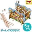 【ポイント10倍】HABA ハバ社 ゲーム 声をひそめて 対象年齢:5歳〜 4644 プレゼント ギフト 子供 女の子 男の子