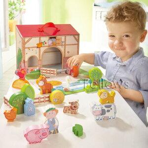 【即納】安心のドイツ製★HABA(ハバ社)木のおもちゃ初めてのごっこ遊びに!【農場のプレイセット・大】【楽ギフ_包装】【あす楽対応】【出産祝い】女の子【出産祝い】男の子【お誕生日】1歳:女【お誕生日】1歳:男【お誕生日】2歳:女