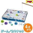 【ポイント10倍】HABA ハバ社 ゲーム カヤナック 対象年齢:4歳〜 7146 プレゼント 子供